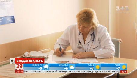 МОЗ розширює перелік безкоштовних медичних послуг