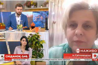 Срыв отопительного сезона в Светловодске: люди остались без тепла и света