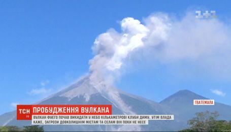 В Гватемале проснулся вулкан Фуэго