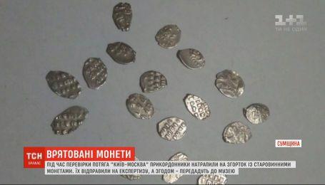Старинные монеты, которые пытались вывезти в Россию, останутся в Украине