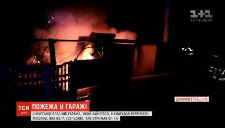 Мужчина пытался спасти авто в гараже от огня и получил ожоги