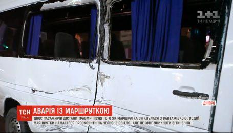 """Опасный рейс: маршрутку """"Днепр-Новомосковск"""" протаранила фура"""