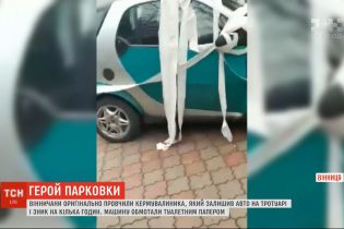 Вінничани оригінально провчили водія за неправильне паркування