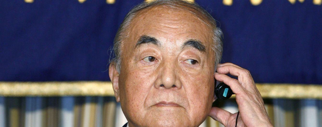 Помер експрем'єр-міністр Японії. Йому був 101 рік