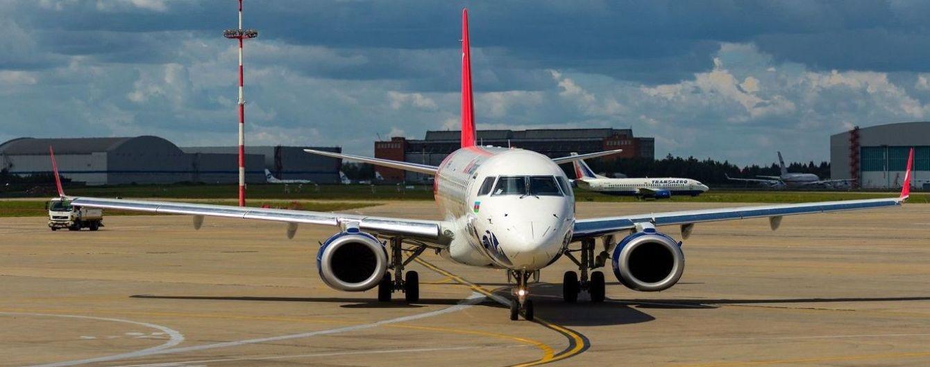 Лоукостер Buta Airways открывает прямые рейсы во Львов