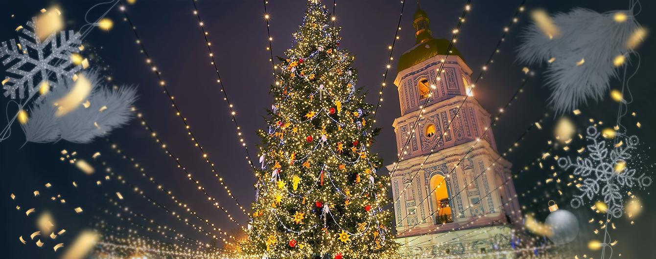 От елок до катков: где и как в Киеве провести новогодние праздники
