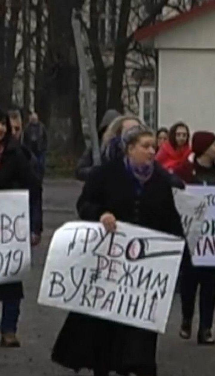 Марусю Звіробій, у помешканні якої напередодні провели обшук, викликали на допит