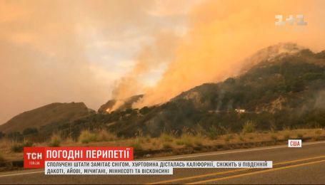 Лесные пожары и метели: в Калифорнии бушует непогода