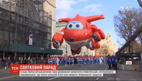 Парад ко Дню благодарения: в Нью-Йорке таки позволили запустить гигантские воздушные шары