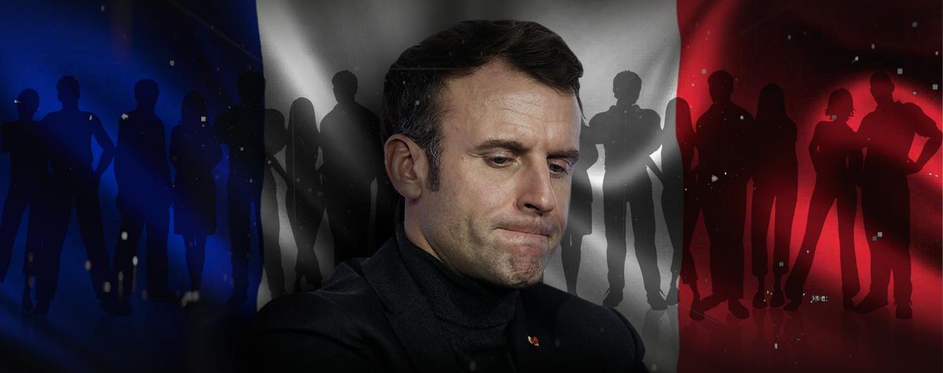 Чому французи розлюбили Макрона