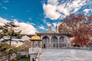 Во дворце Топкапы в Стамбуле появился аудиогид на украинском языке