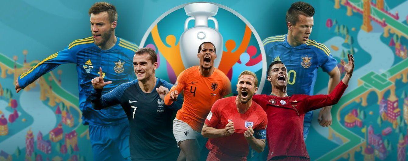 Подія, яка об'єднає континент. Все, що потрібно знати про фінальний турнір Євро-2020