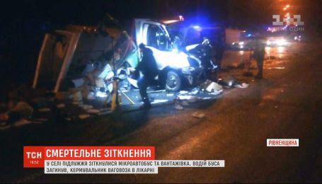 Водитель микроавтобуса погиб в результате столкновения с грузовиком