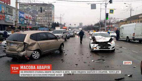 Сразу четыре автомобиля столкнулись в Днепре - образовалась многокилометровая пробка