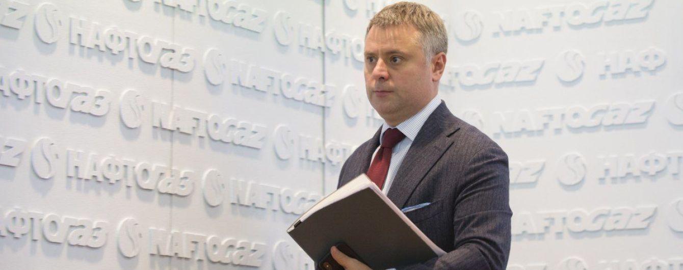 """У """"Нафтогазі"""" пояснили, чому Україна та Росія провели газові переговори без Єврокомісії"""