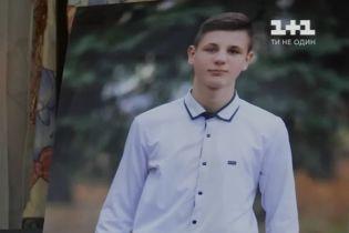 Убийство подростка в Прилуках: родители требуют у ГБР наказать некомпетентных полицейских