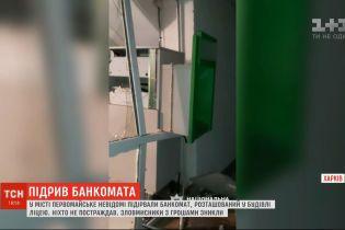 Невідомі підірвали і пограбували банкомат у Первомайську на Харківщині