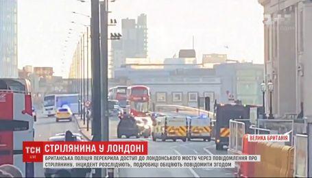 По меньшей мере один человек пострадал во время стрельбы на Лондонском мосту