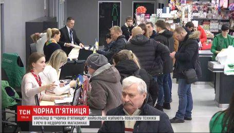 Знижки і шалені затори: як у Києві минає Чорна п'ятниця