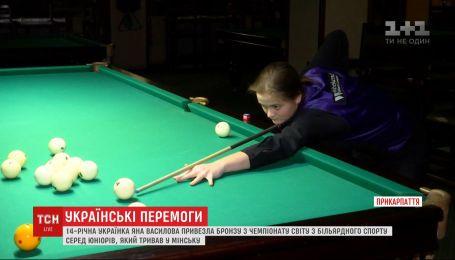 14-летняя девочка из Ивано-Франковска стала одной из сильнейших бильярдистов мира