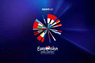 """""""Евровидение-2020"""" в этом году не состоится - СМИ"""