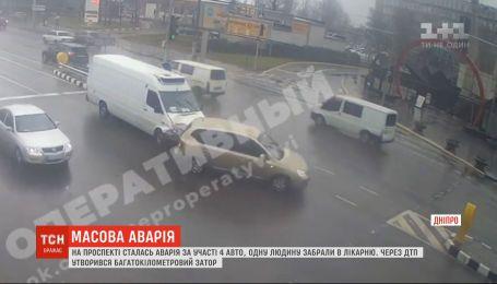 Через масштабну аварію у Дніпрі за участю чотирьох авто утворився великий затор