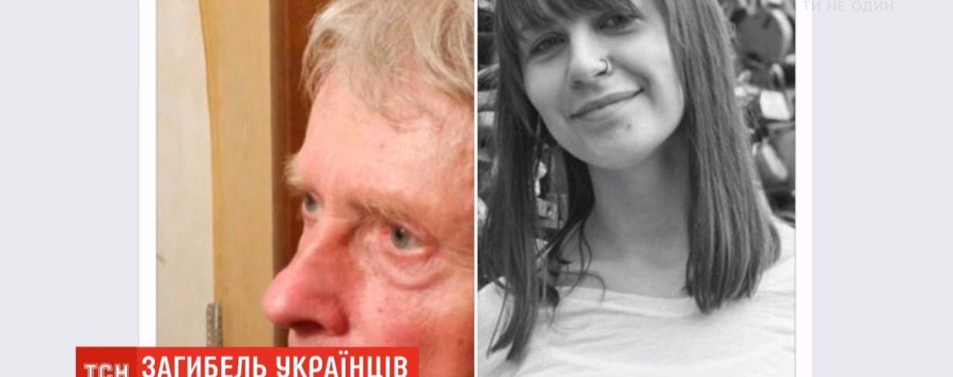 В Словакии во время сборов погибли двое украинских альпинистов: что известно о погибших