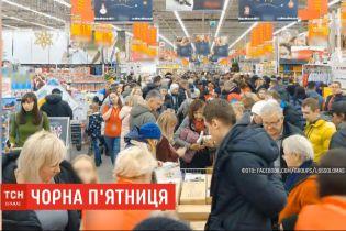 Скидки, очереди и ажиотаж: как проходит Черная пятница в Украине
