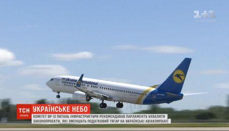 Авиаперевозчики, эксперты и депутаты советовались, как создать в Украине воздушный хаб