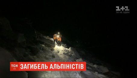 Что могло стать причиной смерти украинских альпинистов в словацких горах