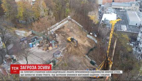 Столична Олександрівська лікарня та прилеглі будинки під загрозою руйнування через аварійний схил