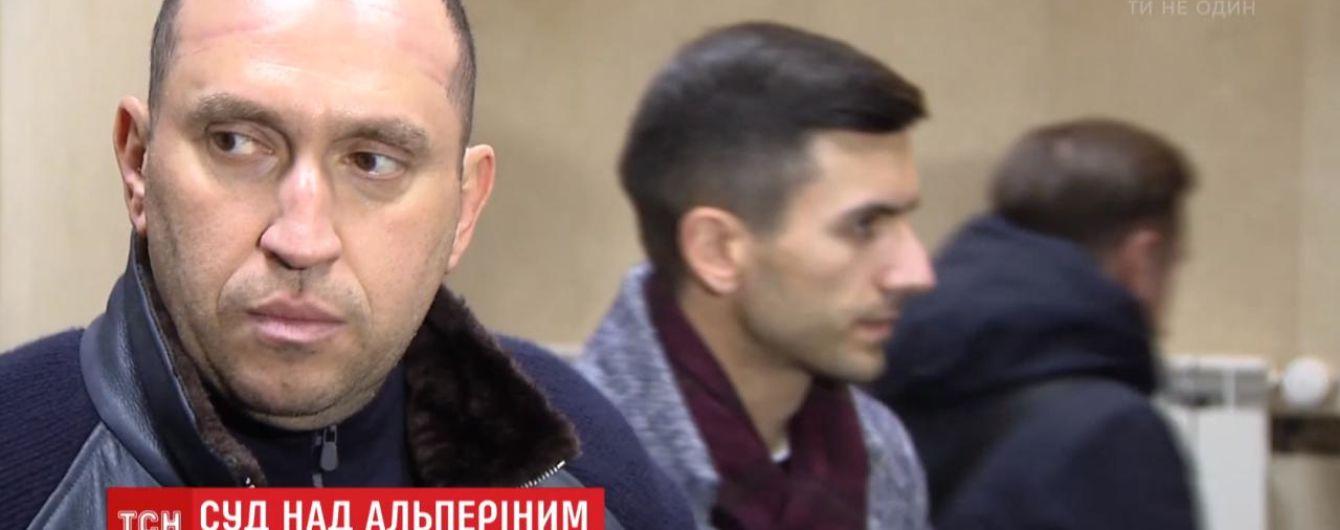 """Суд арестовал """"крестного отца контрабанды"""" Альперина"""