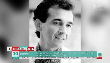 Не уявляв свого життя без пісні – історія співака Назарія Яремчука