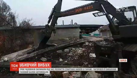 Мощный взрыв на окраине Харькова унес жизни трех человек
