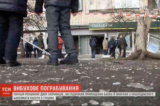 На столичній Русанівці пограбували банк на 250 тисяч гривень