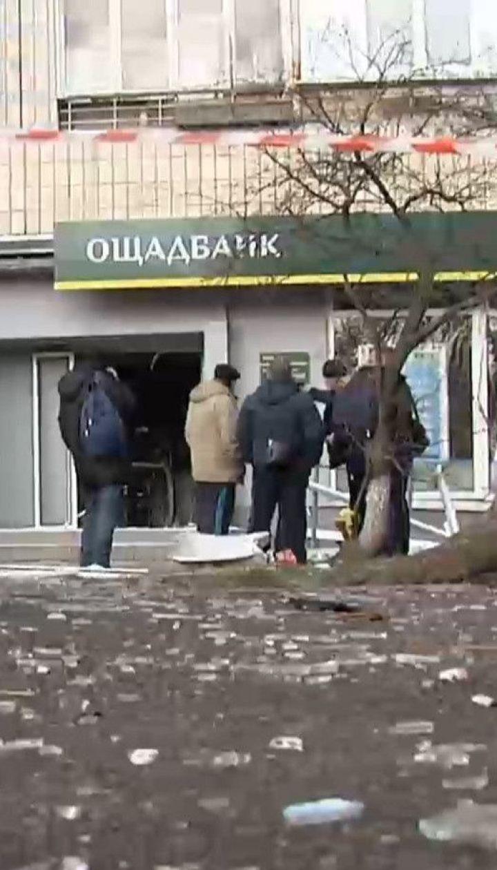 На столичной Русановке ограбили банк на 250 тысяч гривен