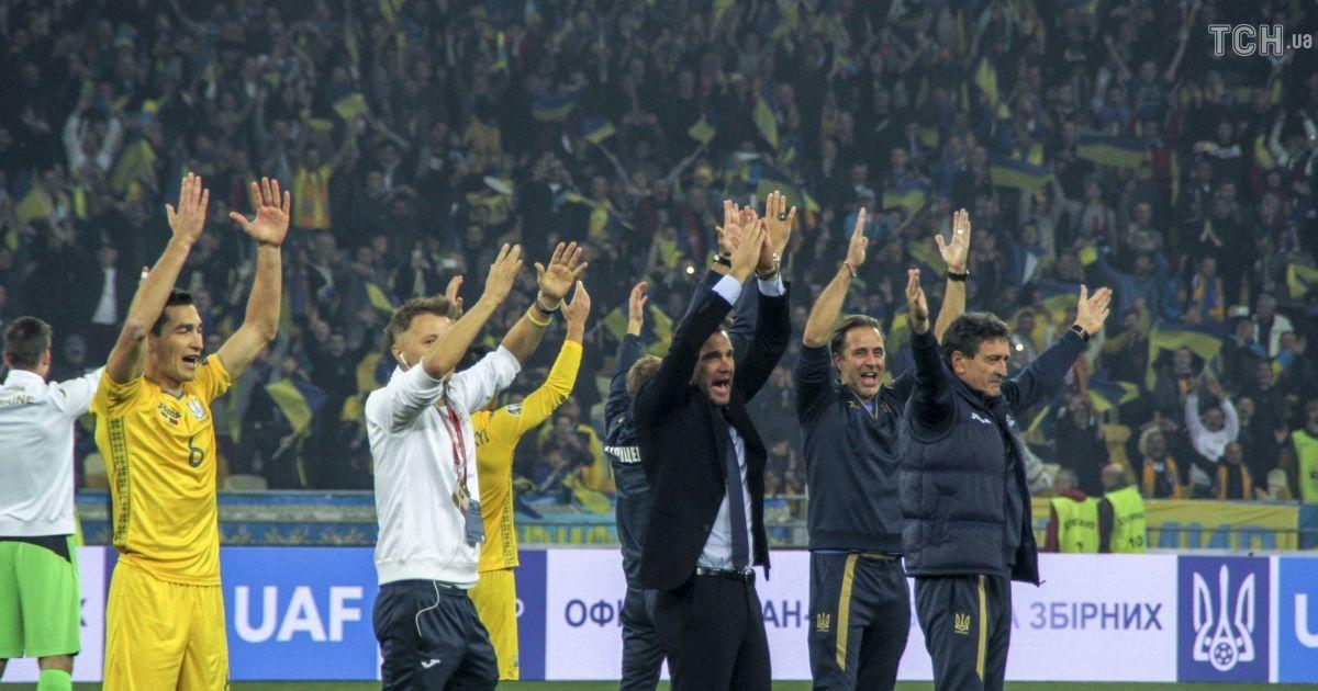 Збірна України зіграє на Євро-2020 з Нідерландами та Австрією