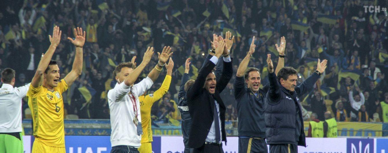 Підтримати збірну України. Як купити квитки на Євро-2020