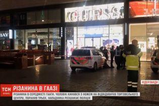 В торговом центре в Нидерландах мужчина ранил ножом трех несовершеннолетних
