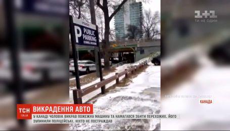 В Канаде мужчина похитил пожарную машину и пытался сбить прохожих