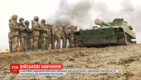 У Житомирі десантників навчали, як не розгубитися під ворожими обстрілами