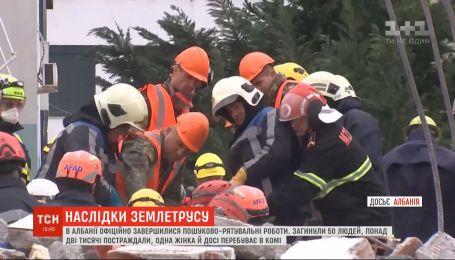 В Албанії офіційно завершилися пошуково-рятувальні роботи після землетрусу