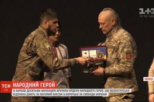 За героїзм, силу духу та мужність: у Харкові десятьом українцям вручили ордени Народного героя