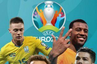 ТСН stories. Все, что нужно знать о Евро-2020