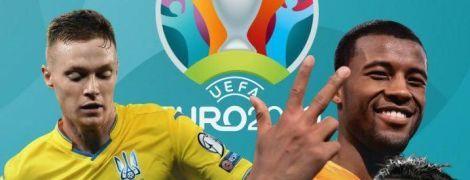 ТСН stories. Все, що треба знати про Євро-2020