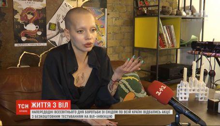 Жизнь с ВИЧ: с какой дискриминацией сталкиваются инфицированные украинцы