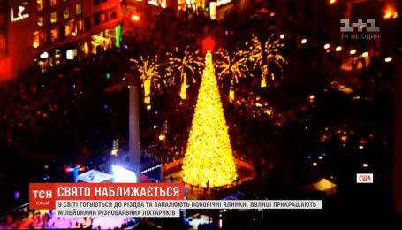 Свято на порозі: різдвяний настрій огортає дедалі більше міст та країн