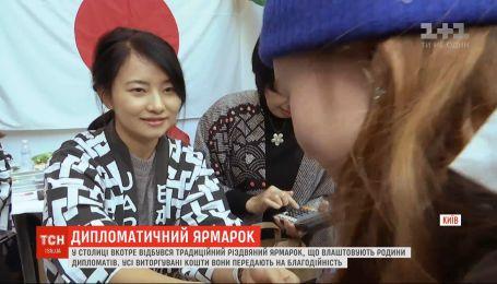 Іноземні посли в Україні вкотре провели благодійний різдвяний ярмарок