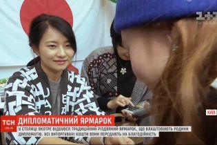 Иностранные послы в Украине в очередной раз провели благотворительную рождественскую ярмарку