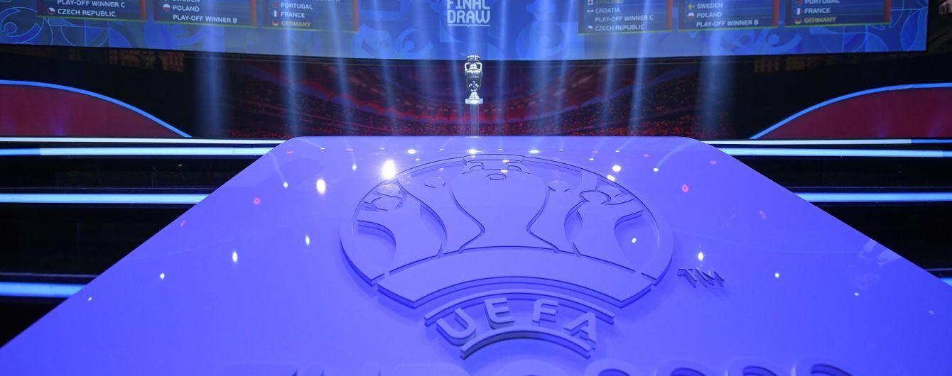 """УЕФА хочет """"сбить"""" с клубов космическую компенсацию из-за переноса Евро-2020"""